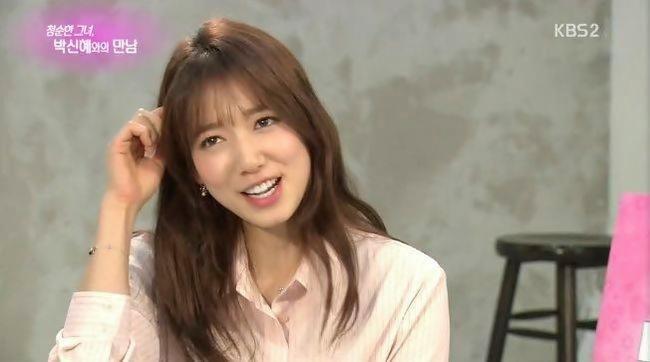 7545b7c0a3474 الممثلة Park Shin Hye تتحدث عن الجامعة وزميلها Kang Ha Neul فى ...