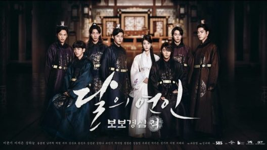 Moon_Lovers-_Scarlet_Heart_Ryeo-p1-800x450