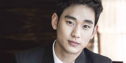 kim-soo-hyun_1476310505_af_org