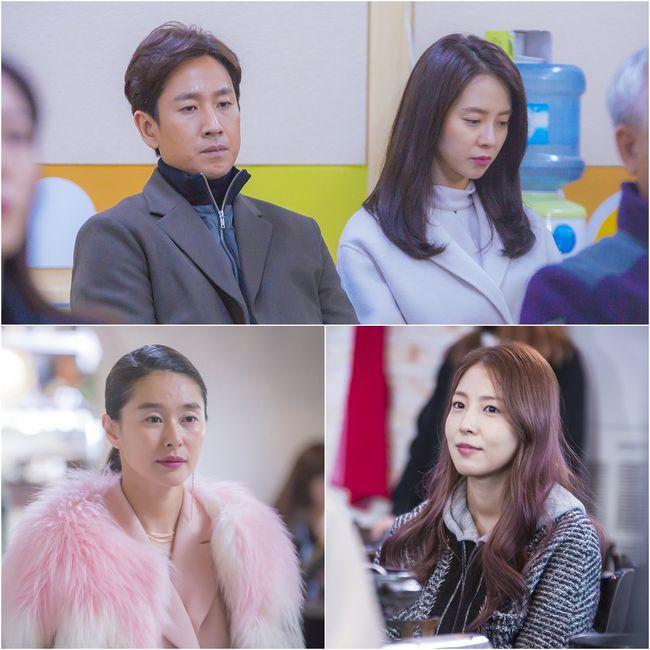 Lee sang yup and gong hyun joo dating