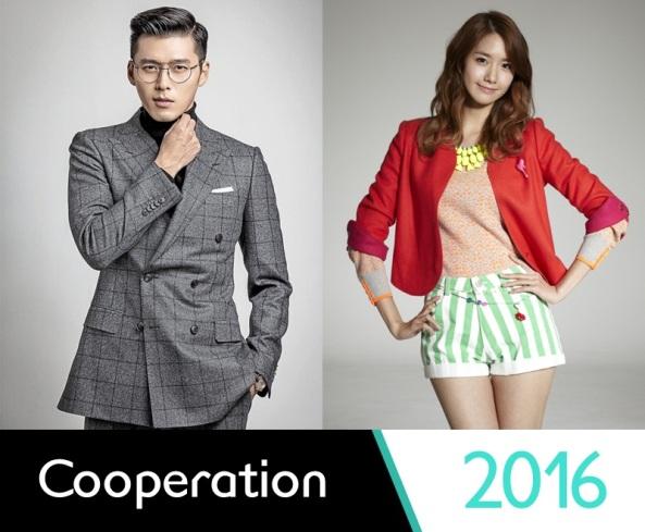 """Résultat de recherche d'images pour """"cooperation korean movie"""""""
