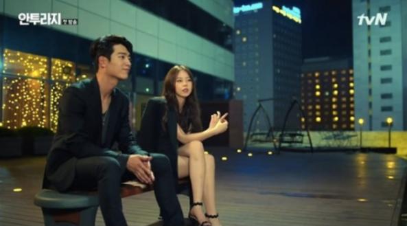 seo-kang-joon-ahn-sohee
