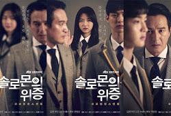 فيديو إعلاني مُطوّل للدراما القادمة Solomons Perjury + تحديثات جديدة لِــ Kim Hyun Soo
